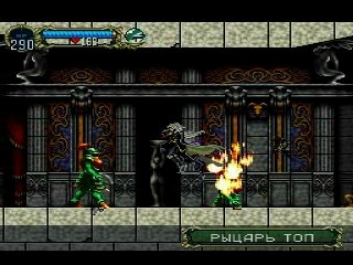 Castlevania Symphony of the night ����� 16 Final 1\2